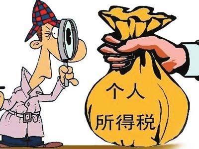 办理个税年度汇算,一定要了解的7个热点问题!