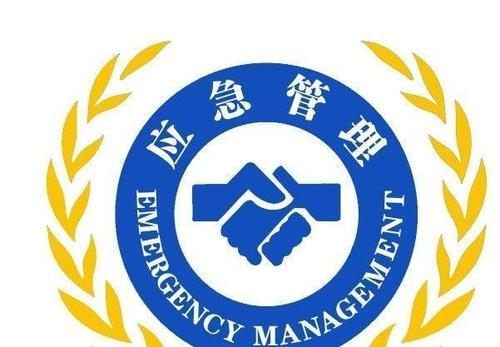 泉州晋江市应急管理局招聘工作人员5人公告